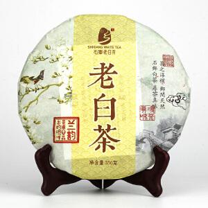 【一件 28片】2016年石郷白茶(冬茶冰糖甜-兰韵)特白茶 357克/片