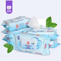 棒棒猪婴儿湿巾 宝宝手口湿巾湿纸巾 湿巾纸带盖80抽10包装