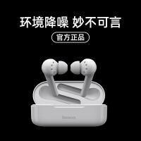 倍思蓝牙耳机无线iphone11pro迷你隐形跑步运动双耳入耳式环境降噪超长待机苹果x华为小米安卓通用可接听电话xr听