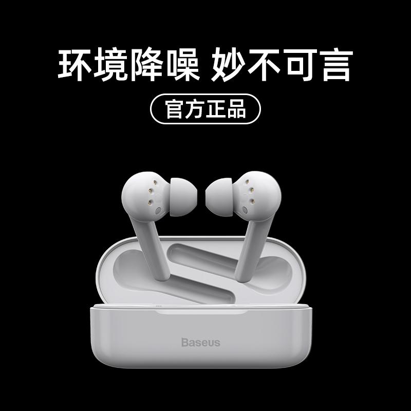 倍思蓝牙耳机无线iphone11pro迷你隐形跑步运动双耳入耳式环境降噪超长待机苹果x华为小米安卓通用可接听电话xr听歌 双耳无线 智能降噪 开机自动匹配