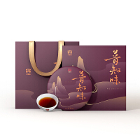 大益普洱茶叶2020年普知味熟茶礼盒装357g