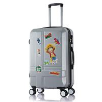时尚拉杆箱万向轮箱子行李箱 旅行箱密码箱硬箱