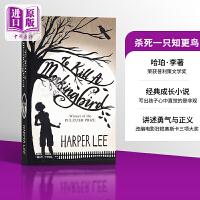 杀死一只知更鸟 英文原版小说 进口图书 英文版 英文原版 To Kill a Mockingbird Harper Le