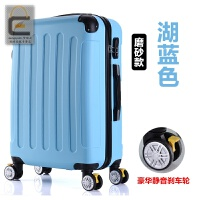 行李箱万向轮24寸男旅行箱包拉杆箱女密码箱20寸硬皮箱子登机箱潮