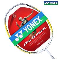 YONEX尤尼克斯羽毛球拍正品YY全碳素进攻型羽拍单拍NR-D1 三色可选  送羽线+手胶