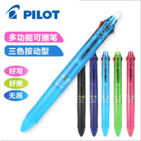 日本百乐/PILOT LKFB-60EF 三色按动多功能可擦笔0.5MM学生用品水笔