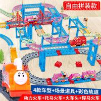电动轨道赛车儿童玩具拼装托马斯小火车头男孩汽车3-6岁生日礼物 百变彩色轨道(C2) 配置四款车子