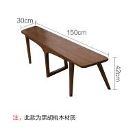 新中式家具黑胡桃茶桌椅组合茶道禅意实木茶艺桌老榆木茶台茶室桌