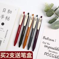 宫橙办公丨新5色复古 日本ZEBRA斑马JJ15复古色SARASA复古暗色按动中性笔水笔多色手帐彩色0.5mm签字笔复
