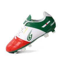儿童足球鞋男碎钉鞋男童女童跑鞋足球鞋