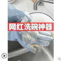 室内多功能家居用品网红韩国魔术硅胶洗碗手套厨房多功能刷碗女抖音家务清洁神器防水