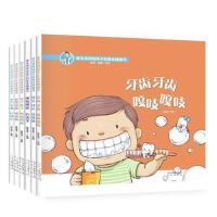 崔玉涛讲给孩子的身体健康书(套装6册)