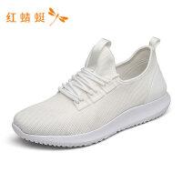 红蜻蜓新款男鞋网面透气轻便百搭时尚软底韩版男单鞋运动鞋