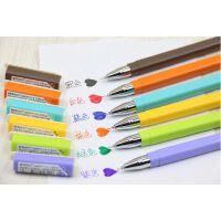 晨光M&G 67114彩色0.35mm乐活能量考试笔全针管彩色