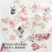 信的恋人贴纸包樱花可爱动物系列日式和风手帐日记DIY烫金贴画