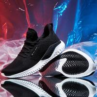 【券后�A估�r:95】361度男鞋春季跑步鞋���\�有� 571912209