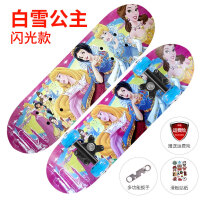 �和�滑板�四�滑板男孩女生小孩初�W者4�W光�p�N青少年滑板