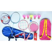 羽毛球拍双拍小孩玩具宝宝亲子儿童球拍初级3-12岁小学生初学p 成品拍