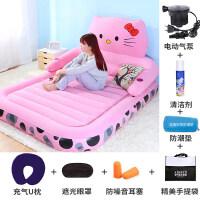 充气床垫 双人家用气垫床 加厚单人冲气床垫户外便携空气床新品 195x150x22cm