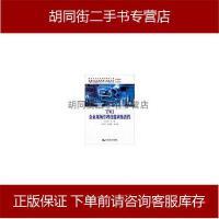 【二手旧书8成新】TWI企业现场管理技能训练教程 谢小彬 中国人民大学出版社 9787300168081