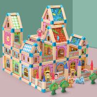 儿童建筑积木房子拼装别墅木制立体拼图3D模型3岁以上宝宝6益智