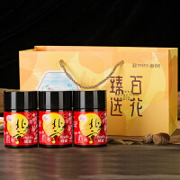 百花巢本 老北京蜂蜜380g/瓶*3 臻选礼盒