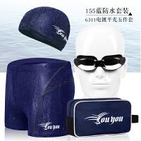 ) 男士游泳五件套装 游泳装备男时尚平角加大码加肥游泳裤泳衣