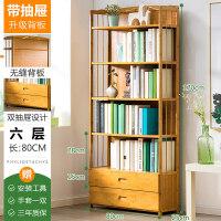 简易书架置物架简约现代书柜实木多层落地桌上学生收纳