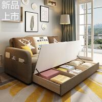 北欧多功能沙发床两用可折叠简约现代客厅双人小户型三人1.8储物定制 1.8米-2米