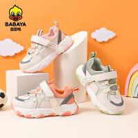 【折后到手�r:99元】芭芭���和��\�有�男童透�饩W布鞋2020秋季新款女童鞋����老爹鞋子