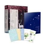 《星星上的花》 封信安之2017年限量纪念版(全二册)