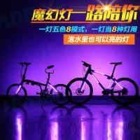 死飞单车配件装备户外夜骑警示灯 风火轮灯自行车车架灯山地车尾灯