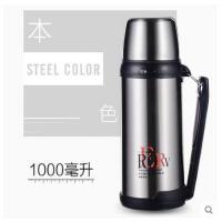 不锈钢保温杯大容量户外便携旅行家用车载暖瓶保温水壶包邮