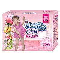 妈咪宝贝 裤型纸尿裤/拉拉裤/尿不湿 女 L160片 9-14公斤 小内裤网箱
