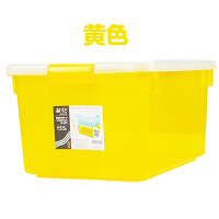 收纳箱塑料整理箱储物透明收纳盒箱宝宝玩具箱大中小号组合