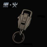 钥匙扣 男 腰挂 汽车钥匙扣男士点烟器多功能USB充电打火机创意礼品男友生日礼物