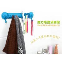 浴室置物架强力吸盘毛巾毛巾架牙刷架挂钩卫浴挂毛巾架挂架 粉色
