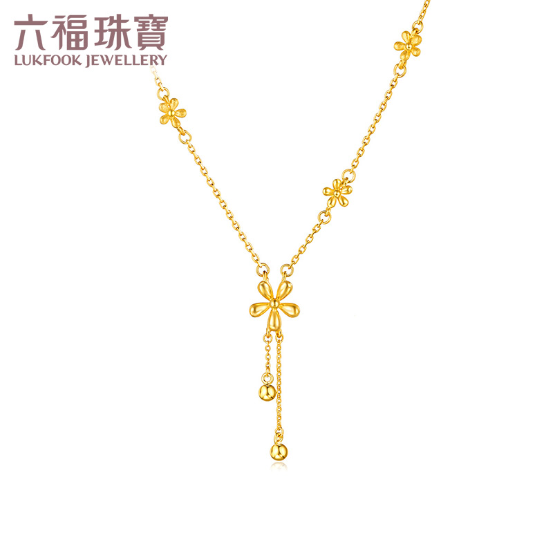 六福珠宝足金套链小雏菊黄金套链项链含延长链计价HIG30070精致雏菊 一朵一朵修饰颈间 优雅动人