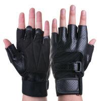 健身手套PU 男女半指运动手套 器械锻练哑铃举重单车护腕护具防滑手套保暖