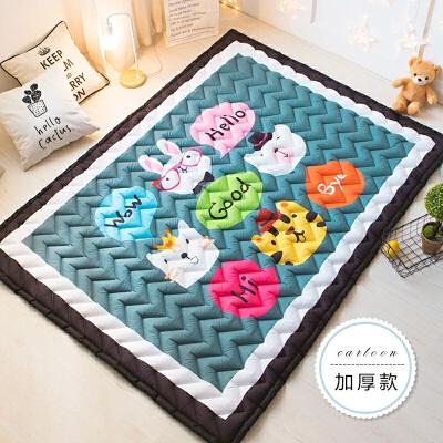 北欧家用四季款磨毛棉质卡通地垫宝宝爬行垫儿童游戏学习垫午睡垫 (加厚款) 约145_195CM/棉质地垫