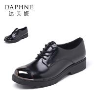 Daphne/达芙妮春秋英伦深口女鞋金属圆头系带平底单鞋