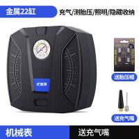 车载充气泵便携式小轿车汽车加气泵电动车用轮胎多功能12V新品