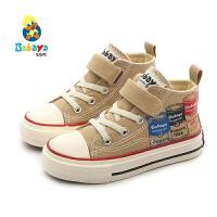 芭芭鸭儿童帆布鞋男童板鞋高帮女童休闲鞋2020春季新款韩版潮球鞋