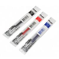 日本Pentel派通BLP75 防水速干 中性笔 ENERGEL 0.5金属笔尖笔夹水笔