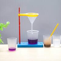 科技小制作 小学生科学实验玩具小发明材料科普溶解和过滤