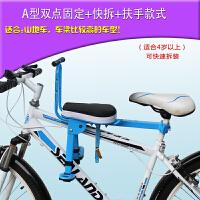 自行车儿童座椅山地车休闲车折叠车电动车宝宝安全前置坐椅电瓶车