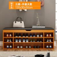 新品上架免安装换鞋凳鞋柜简约现代储物收纳凳家用可坐鞋架