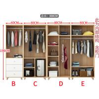 20190826125259024北欧衣柜两门简约现代经济型家用组装实木板式柜子小户型简易衣橱 2门 组装