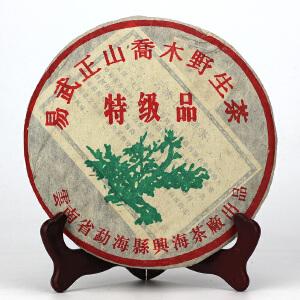 【一提 7片】2005年易武乔木野生茶 底蕴足茶底很好 熟茶