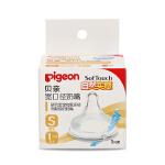 贝亲Pigeon自然实感宽口径奶嘴(S)单个盒装